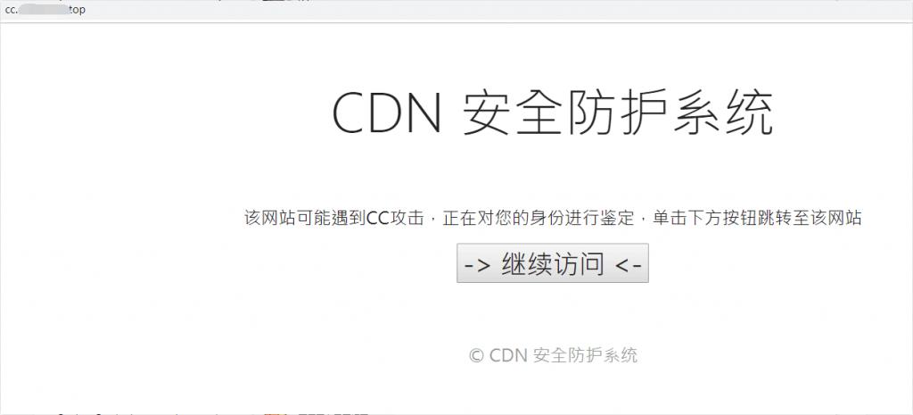 Kangle商业版智能防CC攻击(0误封)设置教程插图3