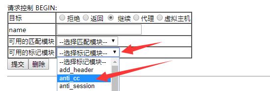 Kangle商业版智能防CC攻击(0误封)设置教程插图1